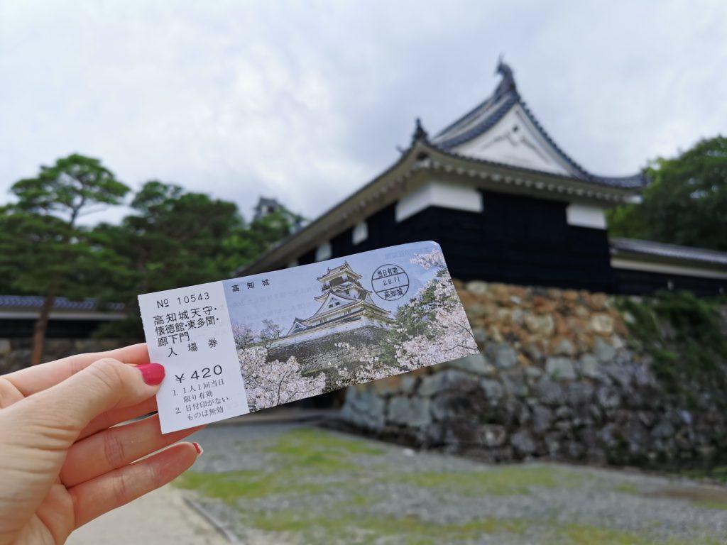 高知城の開館時間と入場料