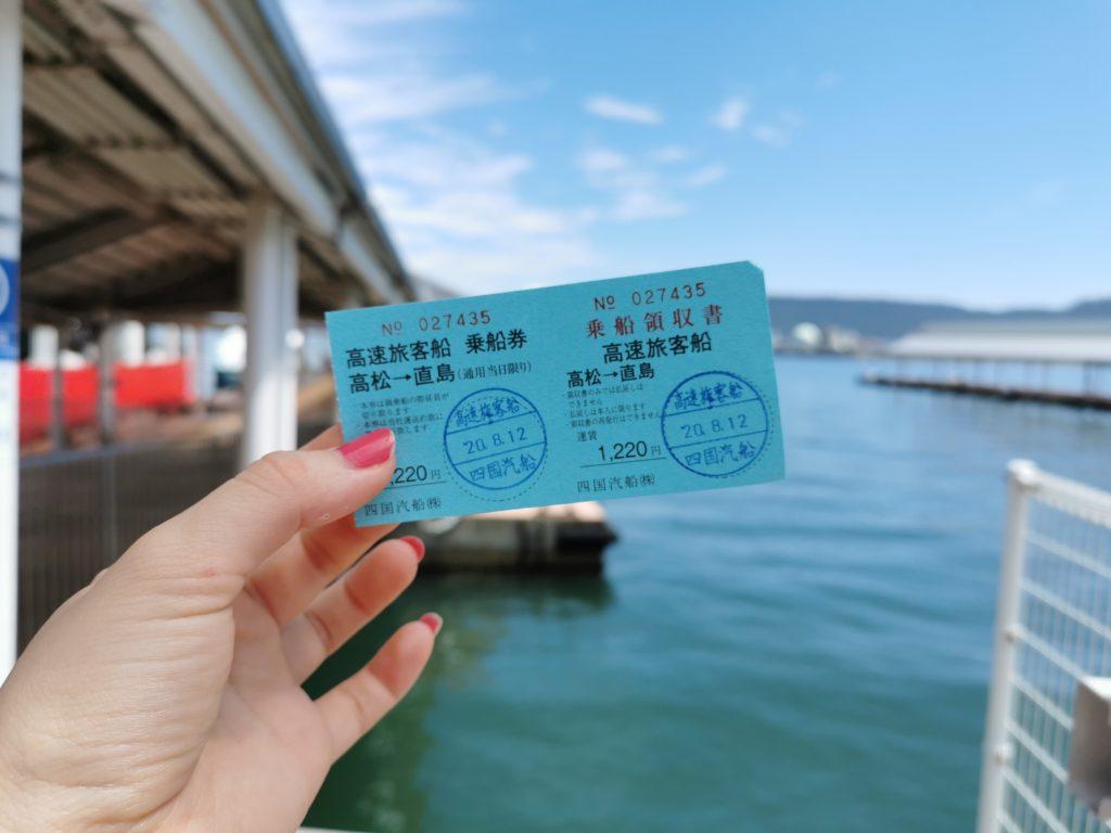 高松から直島への行き方