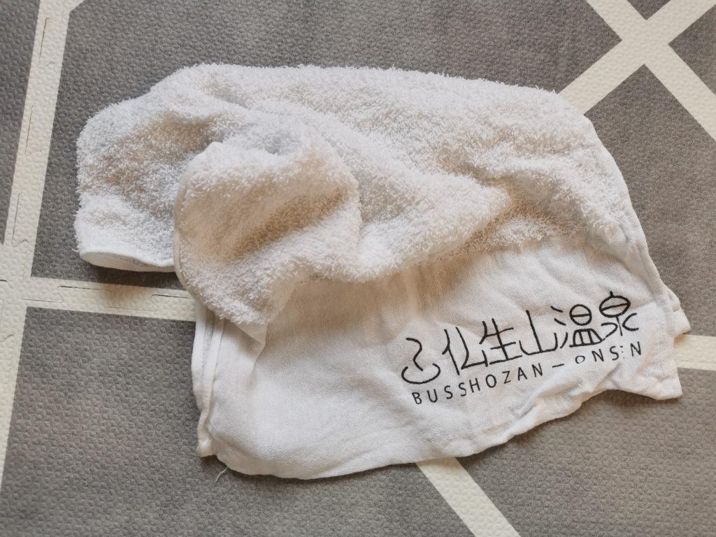 仏生山温泉・天平湯ってどんなところ?